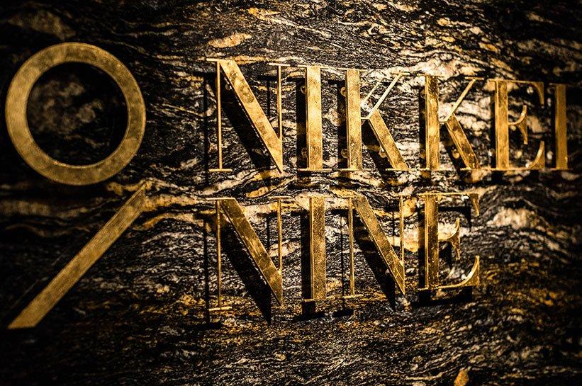Nikkei Nine